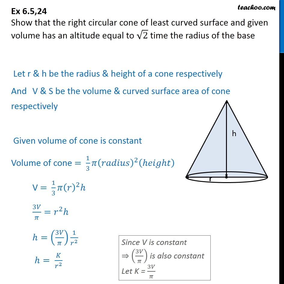surface area of a right circular cone example