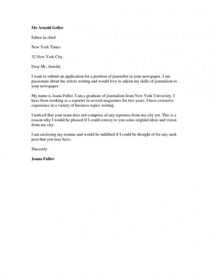 cover letter for change career path in example